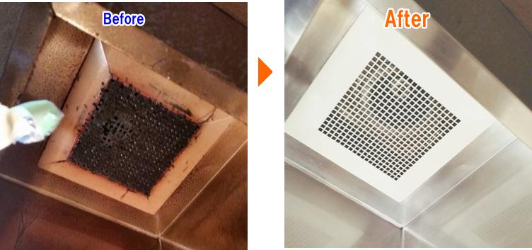 フィルターのお掃除前後の比較