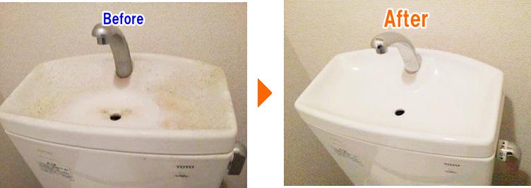 手洗い吐水口のお掃除前後の比較