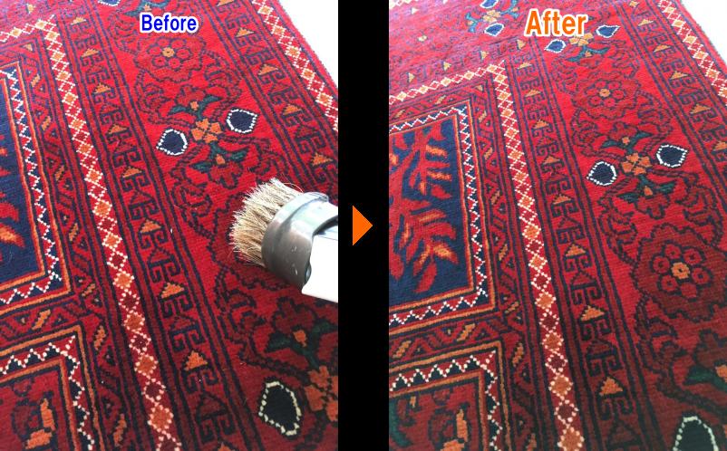 絨毯のお掃除Before-After
