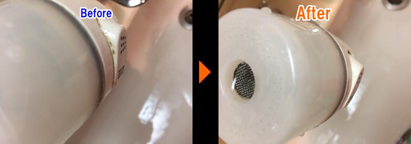 洗面のお掃除before after